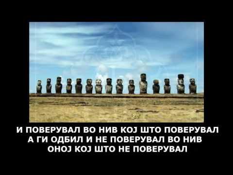 """3 ЕПИЗОДА """"100 ВЕЛИЧЕНСТВЕНИ"""