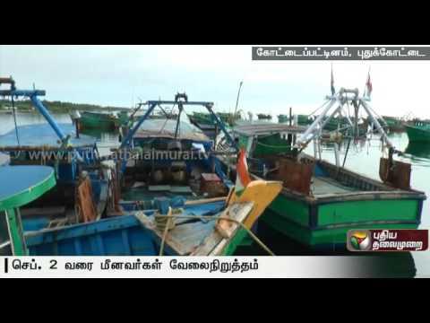 Fishermen-operating-mechanised-boats-at-Kottaipattinam-to-go-on-strike-till-September-2nd
