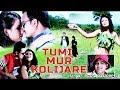 TUMI MUR KOLIJARE--Purna Das (CRPF) | Assamese Music Video | 2018