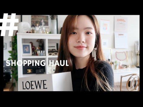 近期购物分享: 爱上Loewe/好物推荐/吃的穿的用的都有❤️ видео