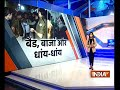 Accident or pre-planned? Man killed in firing at wedding function in Uttar Pradeshs Meerut - Video