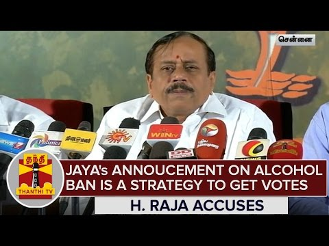 Jayalalithaas-Announcement-On-Alcohol-Prohibition-is-a-Strategy-To-Get-Votes-H-Raja-Accuses