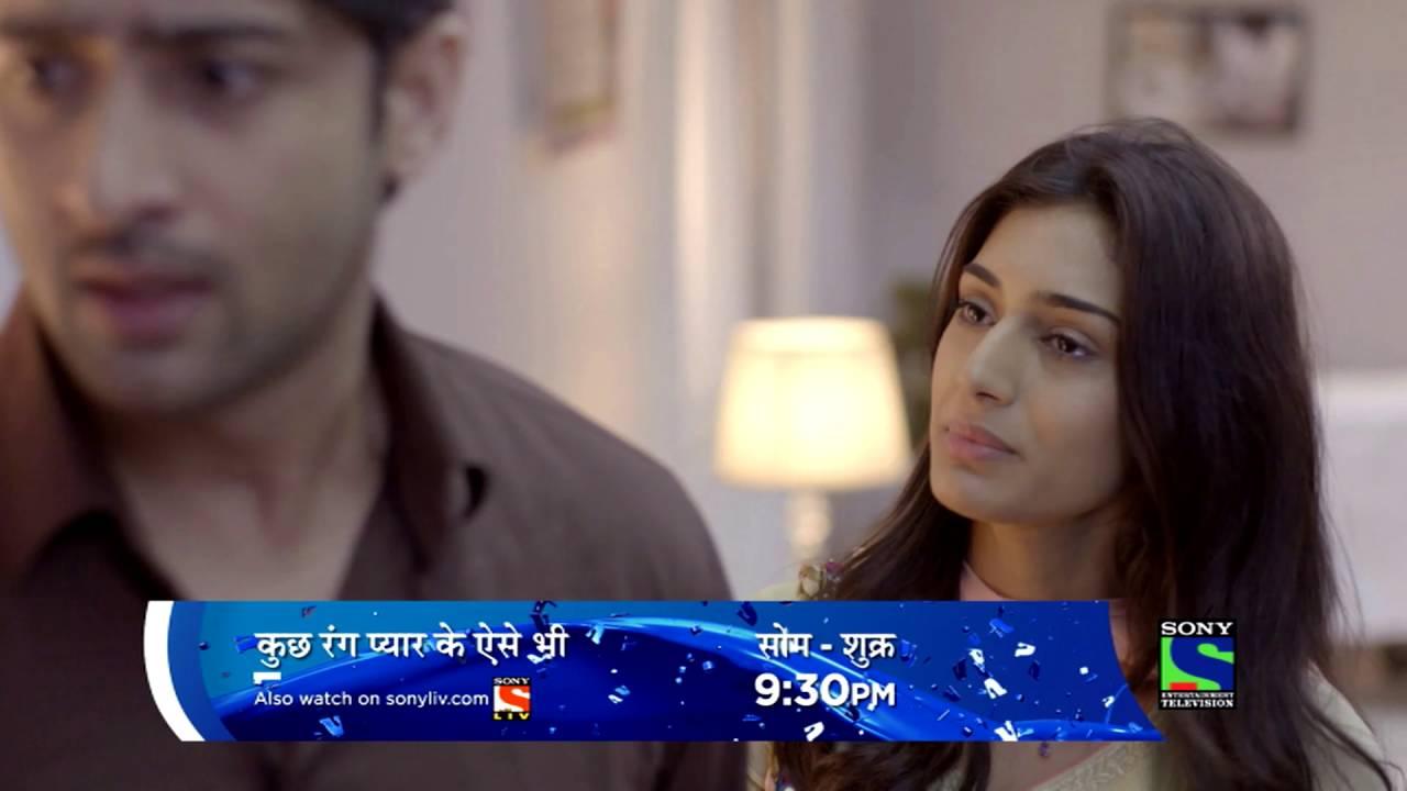 Kuch Rang Pyar Ke Aise Bhi | Break-up | Promo