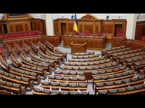 Ukraine: Regierungskoalition von Poroschenko löst sic ...
