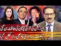 Kal Tak with Javed Chaudhry | 4 September 2018 | Express News