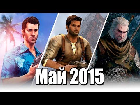 Хроники BioAlienR: Май 2015 (#28)