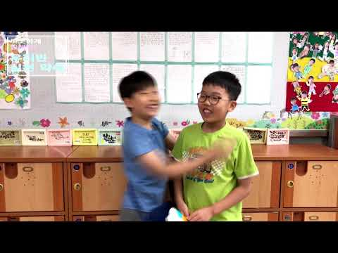 인천청일초등학교
