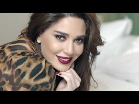 Cyrine Abdel Nour - Leila [Music Video] (2020) / سيرين عبدالنور - ليلة