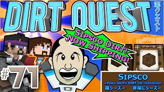 Minecraft - DirtQuest #71 - What's Apples Made Of? (Yogscast Complete Mod Pack)