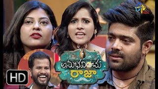 Video Anubhavinchu Raja | LV Revanth&Sameera | 14th July 2018 | Full Episode 21  | ETV Plus MP3, 3GP, MP4, WEBM, AVI, FLV September 2018