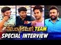 Shamanthakamani Movie Team Special Interview