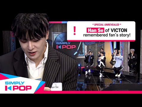 [Simply K-POP] 407th Unrevealed Footage! VICTON(빅톤) read fan message!