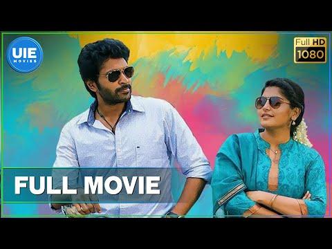 Sathriyan Tamil Full Movie