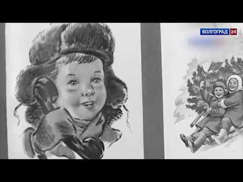 Новый год в Царицыне-Сталинграде-Волгограде. 27.12.2017