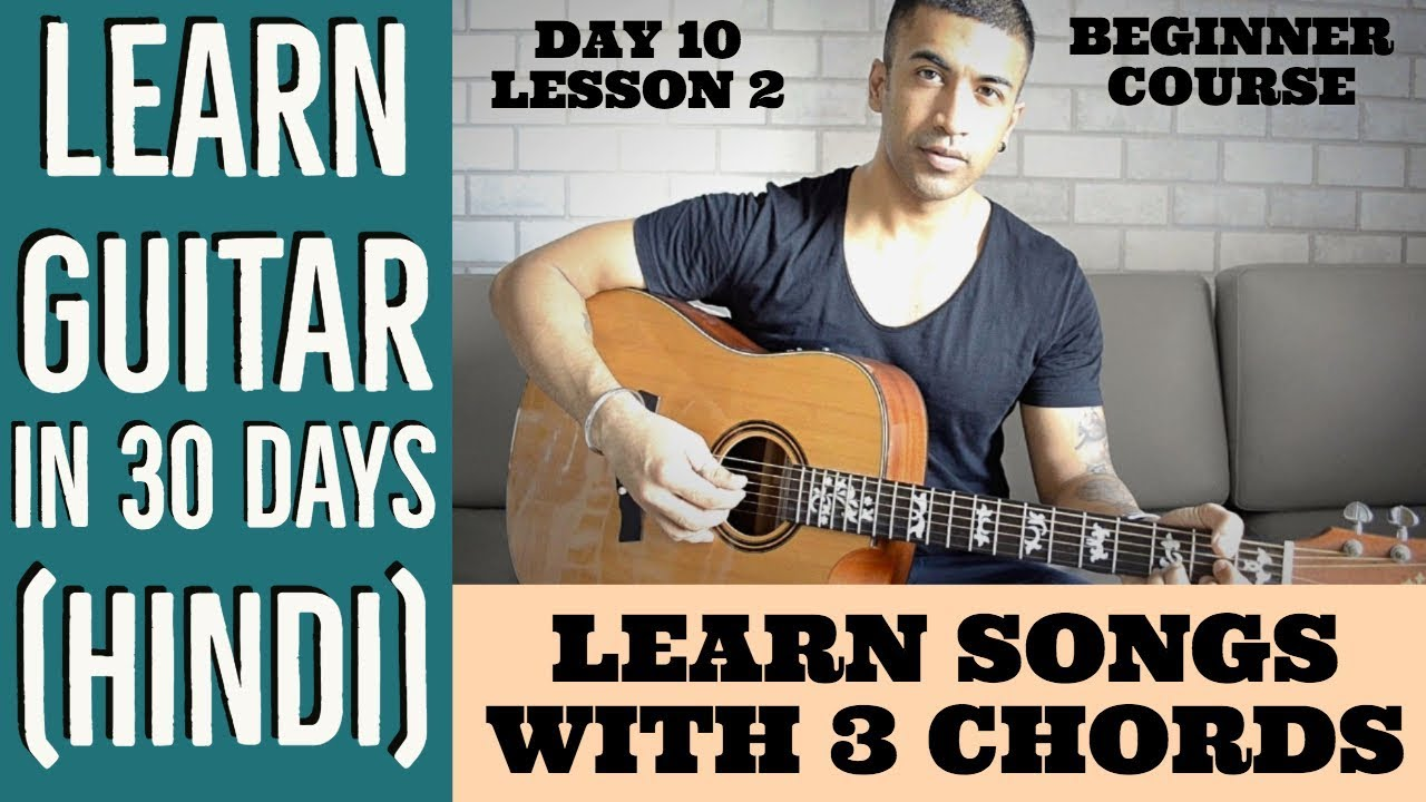 Learn 3 Chord Guitar Songs – A, D, E | Learn Guitar in 30 days (HINDI) | Day 10 Lesson 2