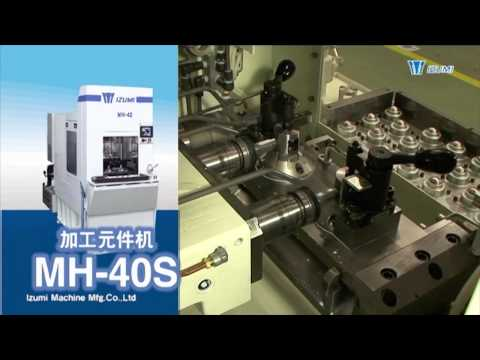 Horizontal Machining Cell