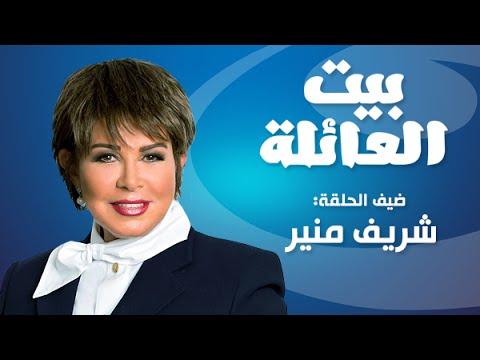 """بالفيديو- نجوى إبراهيم تتحدى شريف منير في """"الدرامز"""""""