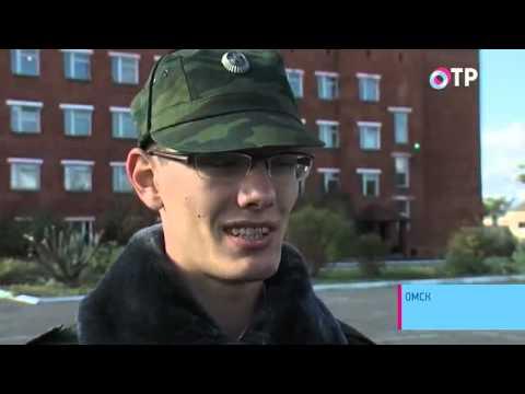 Сборы студентов Армия- Наш Выбор!