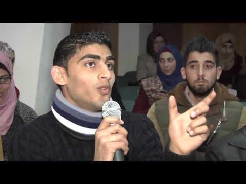 جولة المجلس التحفيزية في الجامعات الفلسطينية- جامعة القدس