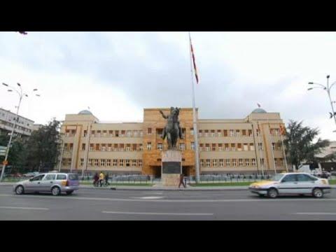 Κρίσιμη εβδομάδα για την ΠΓΔΜ