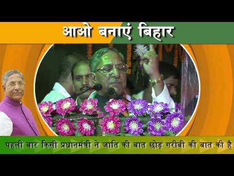 प्रधानमंत्री एक गरीब का बेटा बना है इसलिए उनका विरोध किया जा रहा है :Nand kishore Yadav