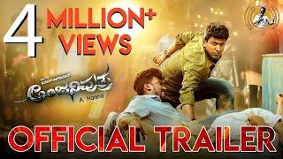 Anjaniputhraa - Official Trailer | Puneeth Rajkumar, Rashmika Mandanna | Ravi Basrur | A. Harsha
