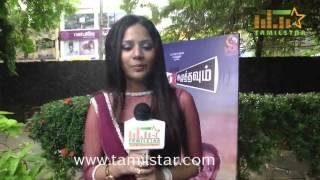 Aishwarya Dutta at Tamiluku En Ondrai Aluthavum Press Meet