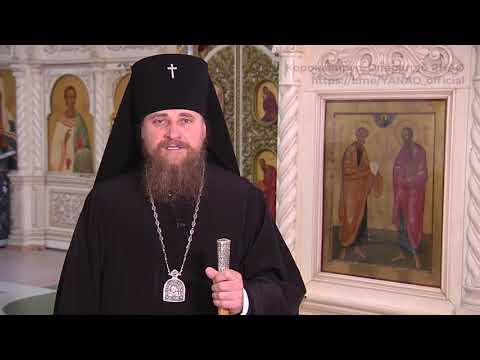 Обращение Архиепископа Салехардского и Ново-Уренгойского, Владыки Николая к пастве с призывом воздержаться от посещения храмов во время богослужения
