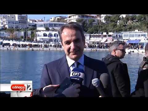 Στη Ραφήνα για τα Θεοφάνεια ο Κυρ. Μητσοτάκης | 6/1/2019 | ΕΡΤ