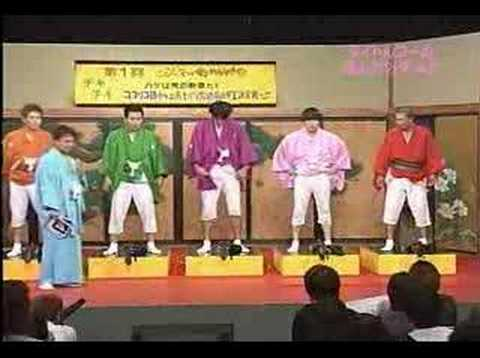 Japanese Gameshow Clip