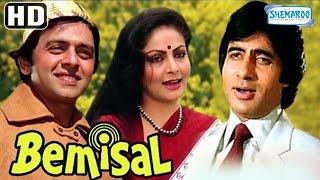 Video Bemisal {HD} - Amitabh Bachchan - Raakhee - Vinod Mehra - Old Hindi Movie - (With Eng Subtitles) MP3, 3GP, MP4, WEBM, AVI, FLV Juli 2019