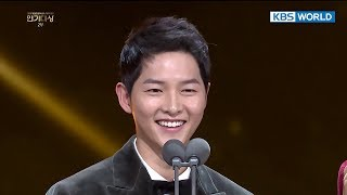 Download Video Song JoongKi gives update on his wife Song HyeKyo [2017 KBS Drama Awards/2018.01.07] MP3 3GP MP4