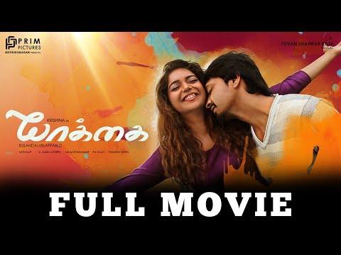 Yaakkai Tamil Full Movie