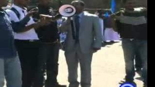 Semayawi Party Chairman Speech At Gonder