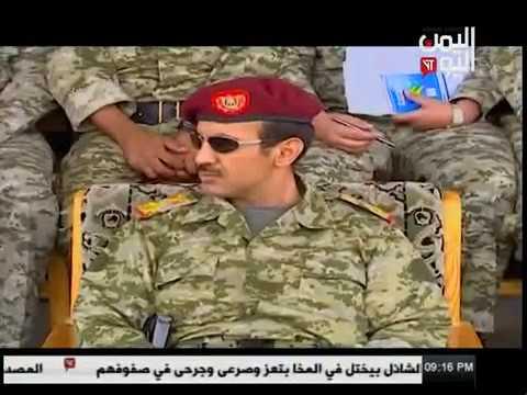الشهيد اللواء الركن أحمد ناجي مانع 23 11 2017