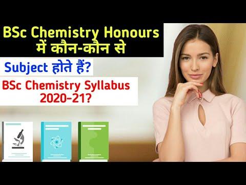 BSC Chemistry Honours me kon kon se Subject Hote | BSC Chemistry Subjects List | Chemistry Honours