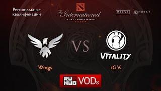 iG.V vs Wings, game 1