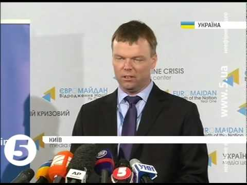 Місія ОБСЄ про обстріл тролейбуса в Донецьку