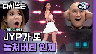 JYP 공채 오디션 1등 출신 우림의 'Problem' 3옥타브 넘나드는 고음도 완벽소화!! | #다시보는_너의목소리가보여1 | #Diggle