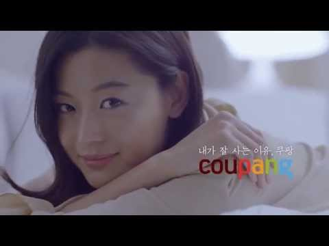 Video of Coupang - discount, mart
