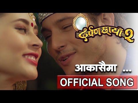 Aakashai Ma | आकाशैमा |(Movie:Darpan Xaya)