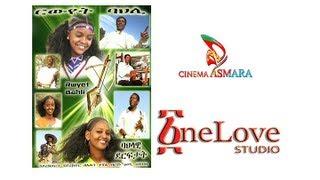 Eritrean Best Traditional Music