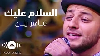 Maher Zain - Assalamu Alayka   السلام عليك - Interview with Mona Elshazly