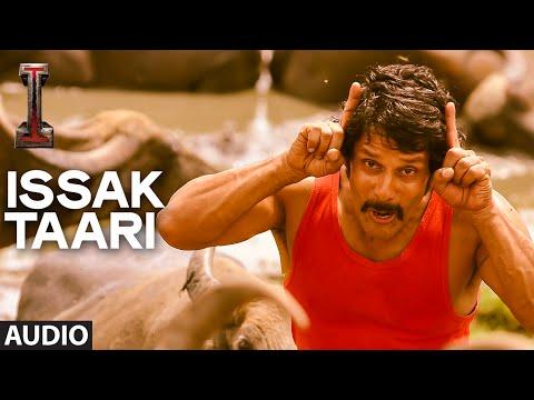 Issak Taari Songs mp3 download and Lyrics
