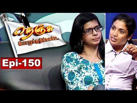 Womens-Esitation-is-due-to-Nenju-Porukkuthillaye-Epi-150-21-08-2016