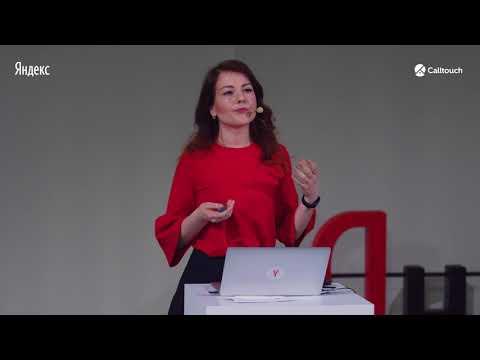 Продвижение недвижимости в соцсетях   лайфхаки и советы – Ольга Чванова