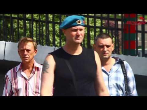 День десантника в Минск. 2 августа 2016 года
