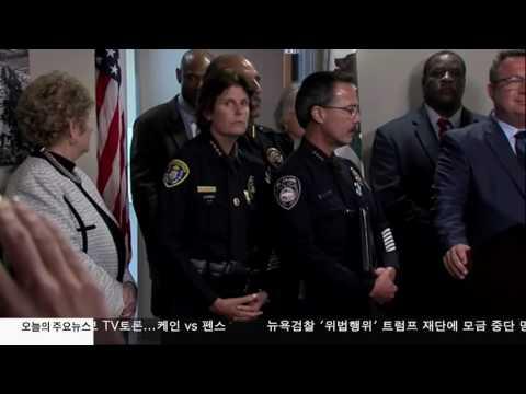 영상 공개 '비무장 상태에서 총격' 10.03.16 KBS America News