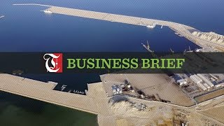 Duqm Oman  city photos gallery : Business brief - Oman's Duqm Port enters final development stage
