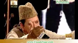 Video Urdu Naat(Allah Hoo Allah Hoo)Qari Waheed Zafar In Qtv.By Visaal MP3, 3GP, MP4, WEBM, AVI, FLV September 2019